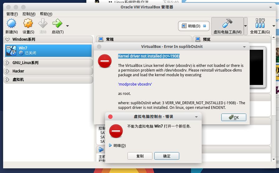 vbox 1.1