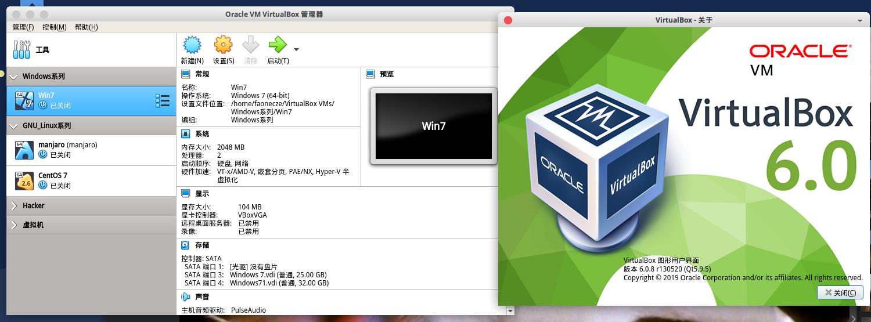 vbox 1.3