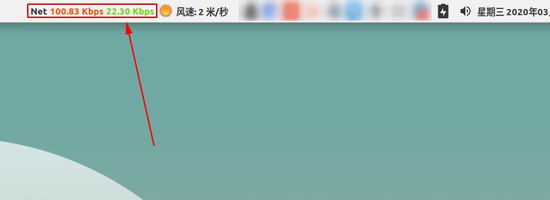 xfce4-netload-plugin
